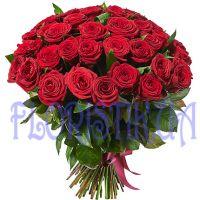 Заказ и доставка цветов босния купить искусственные цветы и деревья
